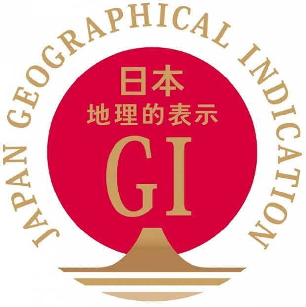 夕張メロン・神戸ビーフなど、地理的表示保護制度 7品目を登録