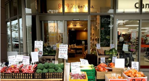 JR九州ファーム、青果店出店を拡大。4月末には博多駅直結の店舗もオープン