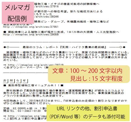 ML_バナー広告