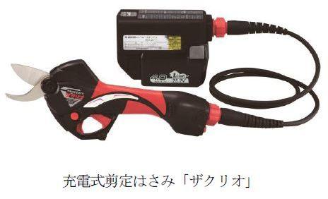 マックス、はさみ本体を約15%軽量化・充電式剪定はさみ「ザクリオ」の新モデルを発売