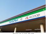 JA全農とファミマ「ファミリーマート+Aコープしんじ店」を島根県で開店