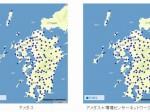 JSOLがNTTドコモが持つ全国4000ヶ所の環境センサーを活用したデータ収集を開始