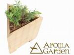 家庭用ハーブ栽培セットの開発を目指したクラウドファンディングを開始(おうち菜園)