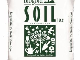 biogold5647