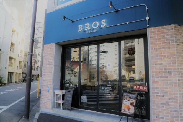 フィットネス複合の健康志向のカフェ・バー「BROS TOKYO」がオープン
