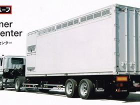 ISOコンテナのデータセンターを開発、植物工場にも応用(日本フルハーフ)