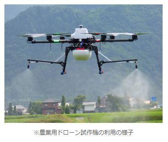 クボタ、農業用ドローン市場へ参入。空中から防除作業の効率化へ