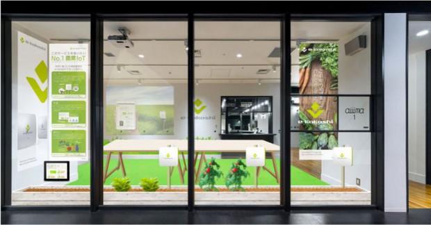 PSソリューションズ、農業IoTソリューション「e-kakashi」を渋谷ヒカリエ 「アグリカルチャー物産展」で体験