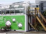 ドイツベンチャーによる都市型・大規模アクアポニクス施設を建設