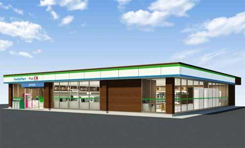 ファミリーマートとカスミ、コンビニとスーパーの一体型店舗を開店