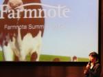 北海道最大級の農業ITカンファレンス「ファームノートサミット2015」が3月4日に開催