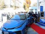 トヨタの燃料電池車販売と東京ガスによる関東初の商用水素ステーションが稼働