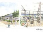 キユーピー、野菜の魅力を体験できる複合型施設「深谷テラスFarm」を2019年開業予定