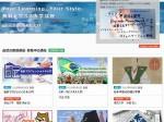 NTTナレッジ・スクウェア、熊本県が「gacco」を活用した農業者等対象セミナーをオンライン配信