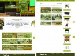 ガーデニング先進国イギリスの企画商品を専門サイトでアピール。介護施設などの園芸治療にも応用