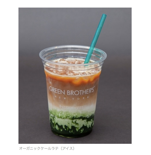 greenbro15896