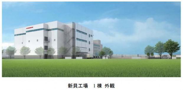 浜松ホトニクス、トリリオン・センサー社会に向けて、光半導体素子の生産能力増強のため新工場を建設