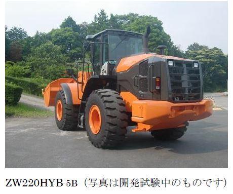第33回国際農業機械展in帯広」に出展