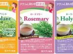 日本アドバンストアグリ、植物工場産ハーブと滋賀の特産茶をブレンドした「アグリのしあわせ健康茶」を販売