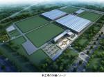 井関農機、中国事業の拡大で湖北省に新工場を建設
