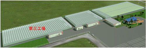 JFEエンジニアリング、太陽光利用型植物工場の拡張と温泉熱をプラント熱源として利用