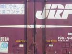 JR貨物など、食品の鮮度維持・熟成効果もある機能性リノベーション・コンテナを開発