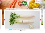 100年以上、野菜と向き合ってきたカゴメがつくる「ベジタブルキュレーションサイト」をオープン