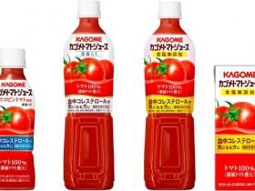 機能性表示食品「カゴメトマトジュース」が出荷好調、前年比173%を達成