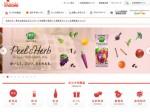 カゴメ、パックサラダ「GREEN MIX ケールとセロリ」など3種を発売