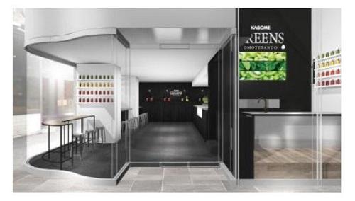 カゴメ、東京・表参道に新感覚のジュースバー「GREENS OMOTESANDO」を期間限定オープン