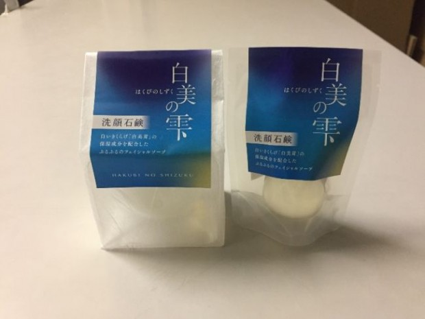 グレイスファームがハウス栽培による「白いきくらげ」の保湿成分を使用した洗顔石鹸を開発