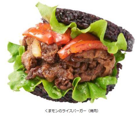モスフードサービス、アジア4つの国と地域で「くまモンのライスバーガー(焼肉)」を限定発売