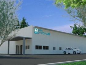 新日鉄住金エンジ、ローソンファーム秋田の植物工場に自社システム建築商品を納入