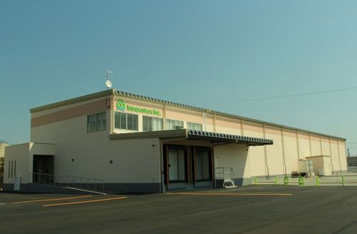 フルLED植物工場「イノベタス・富士ファーム」の稼働開始