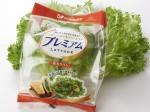 ドクターベジタブルジャパン、植物工場産「プレミアム低カリウムレタス」商品パッケージのリニューアル