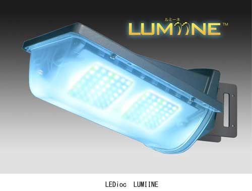 岩崎電気、夜間照明による農作物の生育に影響のない光「光害阻止LED照明器具」を開発