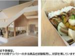 丸亀製麺などのトリドール、アフリカ・ウガンダの日本発フードベンチャーに出資