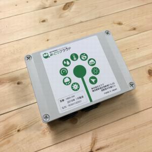 セラク、温室内環境遠隔モニタリング「みどりクラウド」にWi-Fiモデルを新たに販売