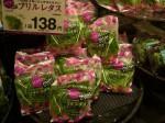 野菜価格高騰からスプレッドによるミニ野菜商品の生産拡大