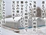 モクモク手づくりファーム、沖縄にてハラール食品に対応した加工工場を整備
