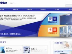 日東電工が中国に研究施設、農業・エネルギー事業のイノベーション創出へ