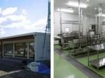 植物工場によるホウレン草の生産と介護食向け加工施設を併設(しらかわ五葉倶楽部)