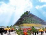 未来の農業コンセプト、ピラミッド型の垂直農場