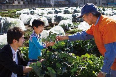 市民農園シェア畑と日本農業検定がコラボ、人材育成と農業の活性化へ