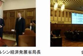 経産省が中小企業協力に関する日露会合を開催。日本技術によるロシアの植物工場なども視察