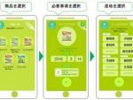 サラダクラブ、パッケージサラダの野菜産地など検索可能な「産地検索アプリ」を配信開始
