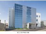 島津製作所、試験・研究設備を中心とする新棟が滋賀県・瀬田事業所内に竣工