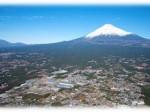 セミナー案内「静岡県による施設栽培型ビジネス・スマート農業の最新動向」