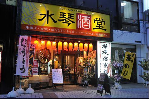 和菓子の桔梗屋/自社農場で栽培した野菜を居酒屋店舗内にて販売