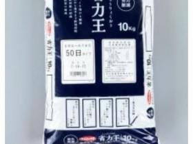 サカタのタネ、施肥回数を減らせるネギ用のコーティング肥料「ネギエース」を発売